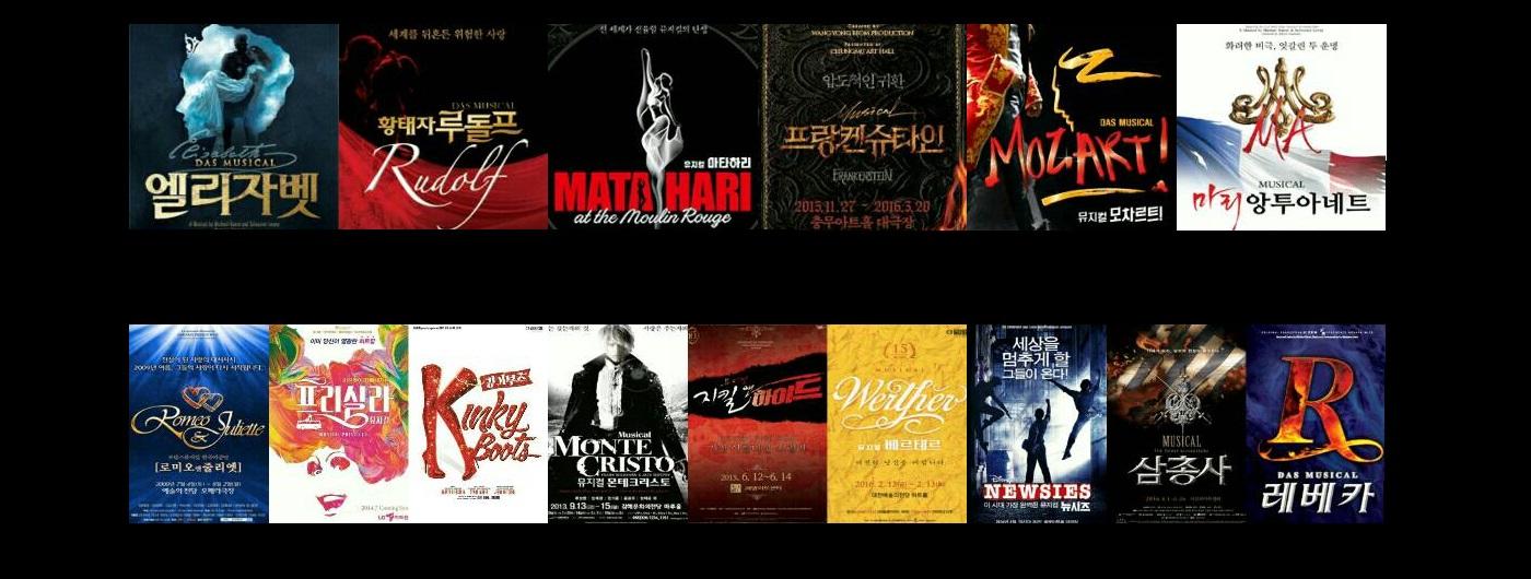 韓国ミュージカルを見に行こう